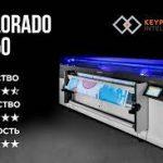 Широкоформатный принтер Canon Colorado 1650 показал отличные результаты в тестировании Keypoint Intelligence
