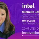 Intel проведет 31 мая презентацию в рамках выставки Computex 2021